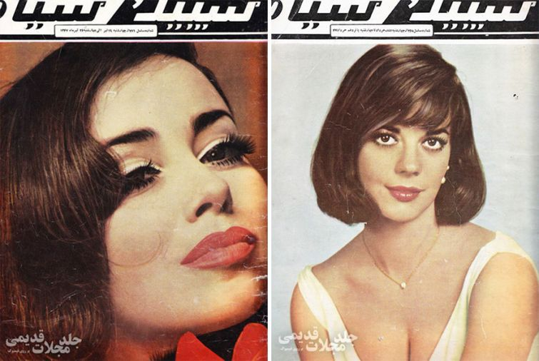Без хиджаба: снимки иранских женщин, найденные в журнале в 1970-х годов