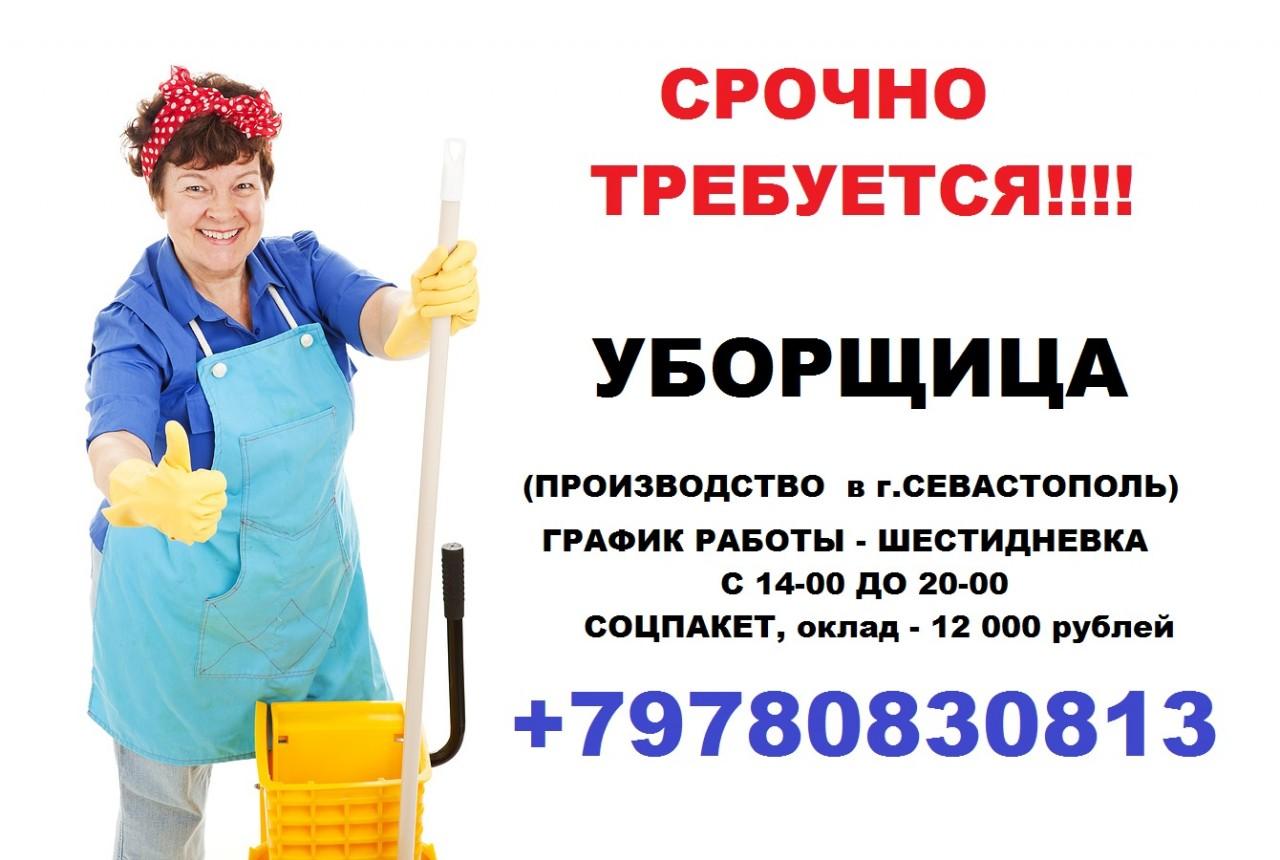 самая район авиагородок работа уборщица хабаровск лишения свободы принудительными