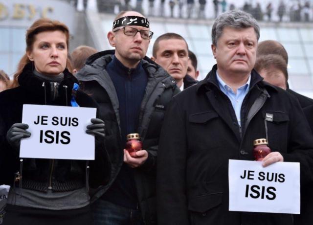 Же сюи ИГИЛ?