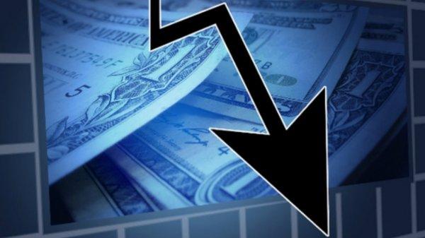 Новый удар по экономике Росс…