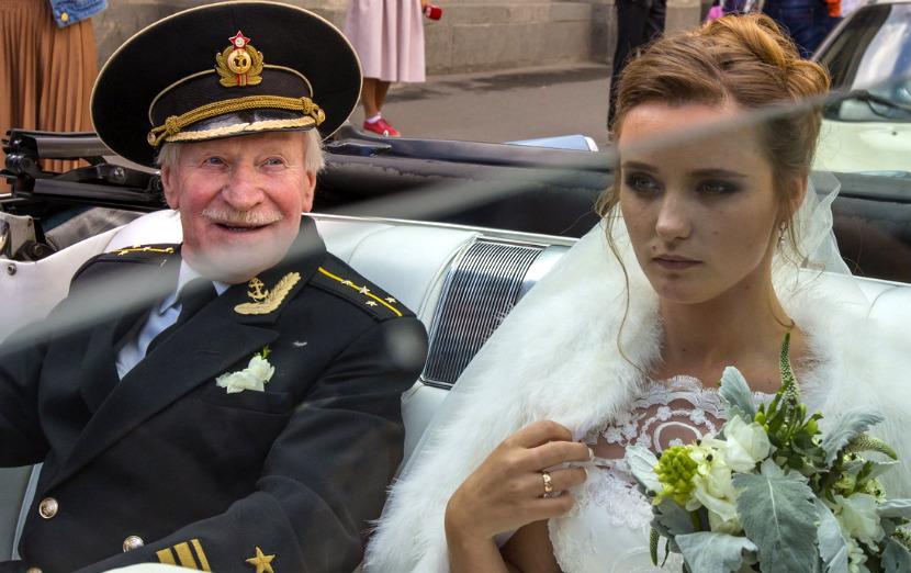 Старый муж и молодая жена картинки фото 551-49