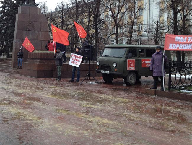 На митинге рязанских водителей потребовали отставок Медведева и Булекова