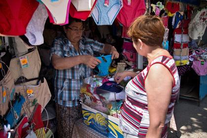 На Украине призвали отказаться от продажи трусов по праздникам