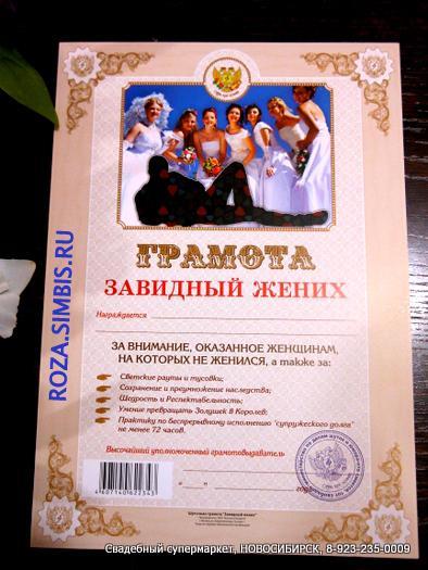 Свадьба прикольные поздравления от родственников невесты