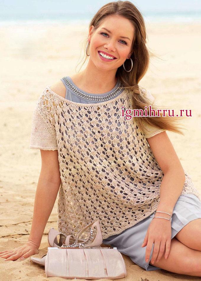 Женский Пуловер Летний С Доставкой
