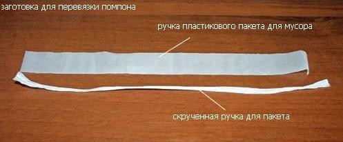 Безымянный5 (497x206, 35Kb)