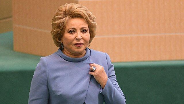 Матвиенко считает, что России необходима модернизация школьного образования