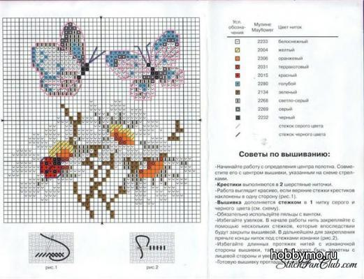 Простые схемы для вышивки бабочки (вышивка крестиком),вышивка бабочки крестиком,вышивка бабочки,вышивание крестиком,насекомые,бабочки,вышивка крестиком,вышивка