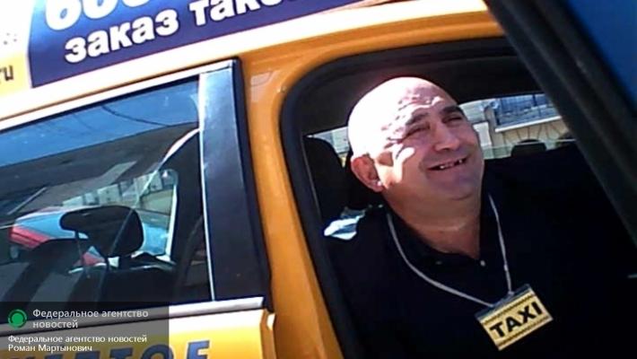Будете внимательны! Таксисты вымогатели!