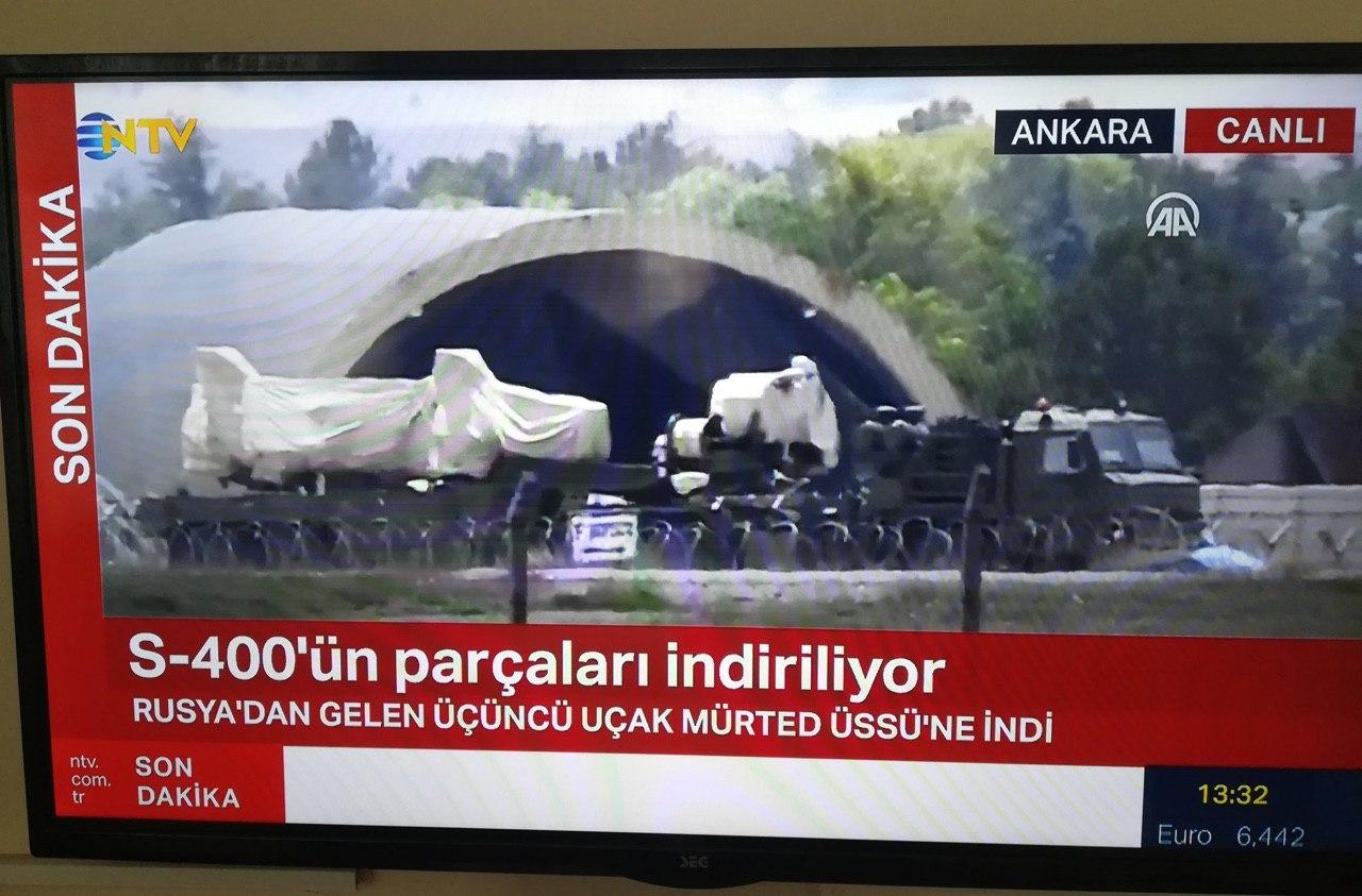 С-400 уже в Турции, США в шоке!