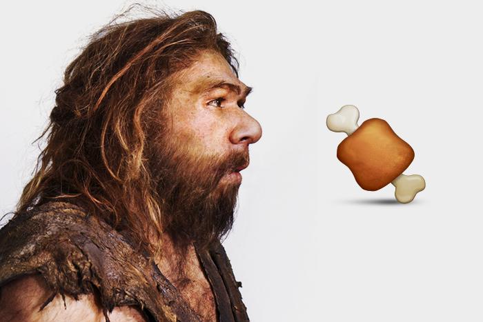 Как на самом деле выглядел древний человек