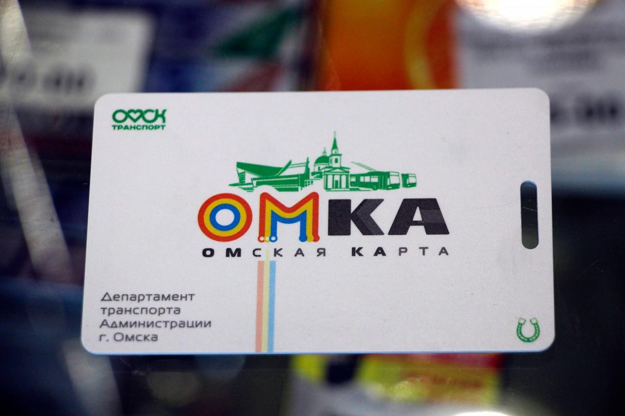 Транспортная карта для беременных омск