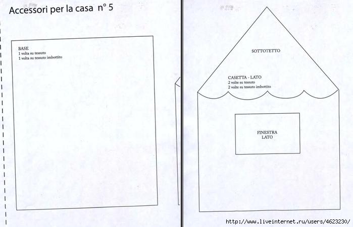 ячч (45) (700x451, 158Kb)