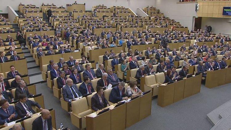 Счетная палата РФ выявила пр…