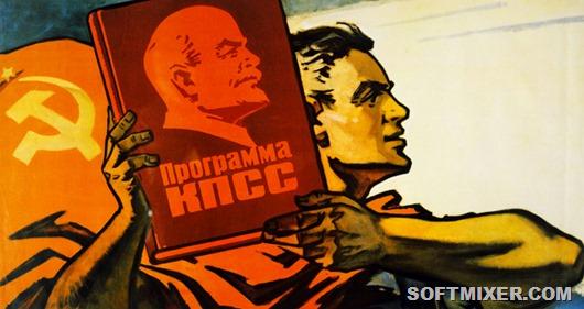 Как простой народ предлагал строить коммунизм