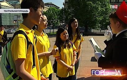 Китайские студенты прошли квест на знание Москвы