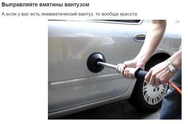 Простые и хитрые советы, которые облегчат жизнь автомобилистам.