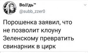С юмором о выборах на Украине