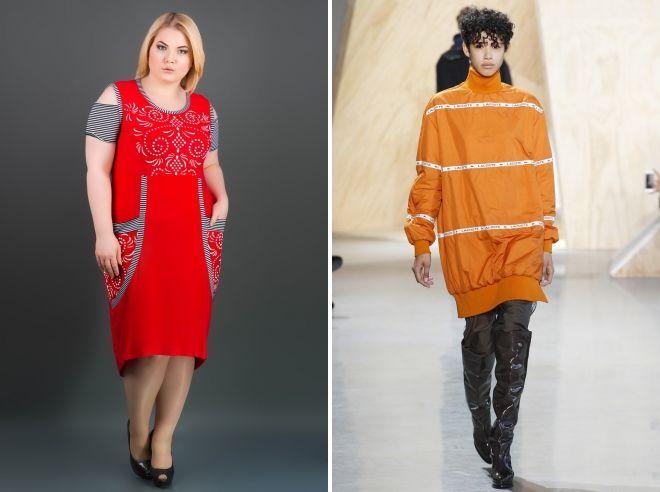 как и с чем носить платье балахон