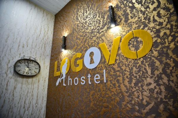 """Открылся новый хостел """"Логово"""""""