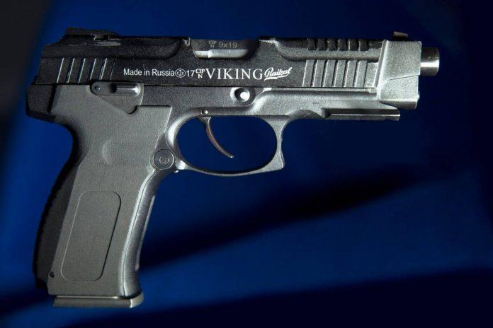 Модернизированный пистолет «…