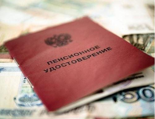 С 1 апреля социальные пенсии россиян проиндексируют на 10,3%