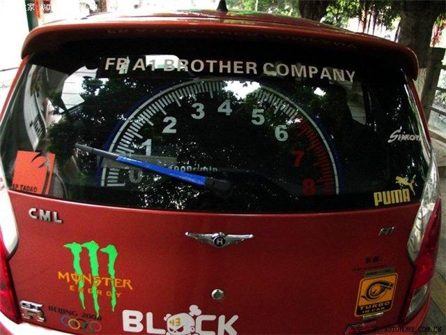 Наклейки на авто на стекло фото