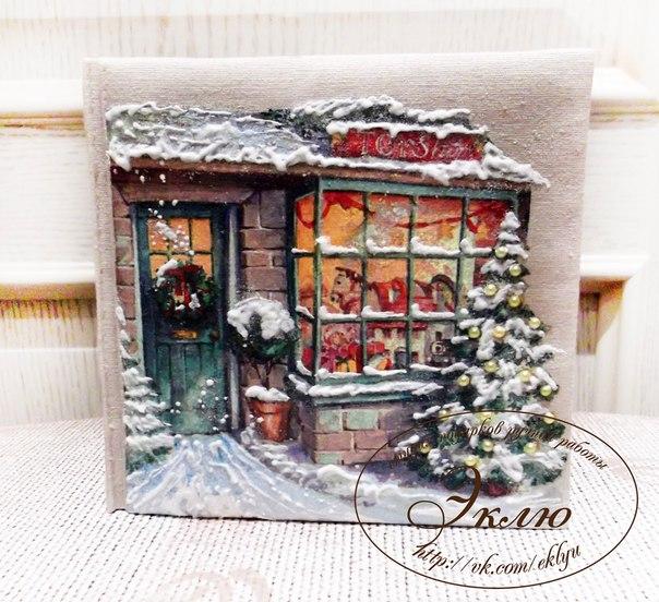 """Вдохновение: альбом """"С Рождеством!"""" от Даши и Ирины"""