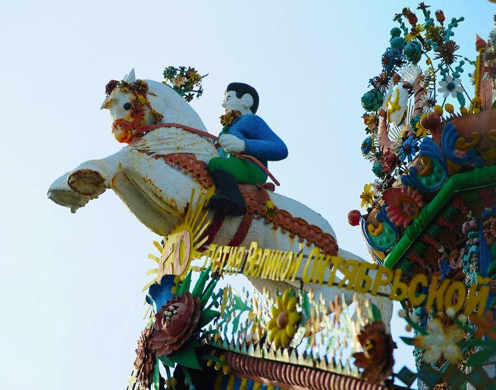 8 Необычный дом кузнеца Сергея Кириллова Необыкновенный дом кузнеца Кириллова