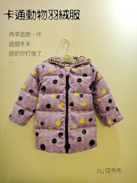 Выкройка детской унисекс куртки