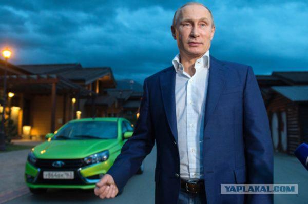 Машины Владимира Путина