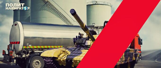 Москва наносит ответный удар: Украина осталась без дизельного топлива и сжиженного газа
