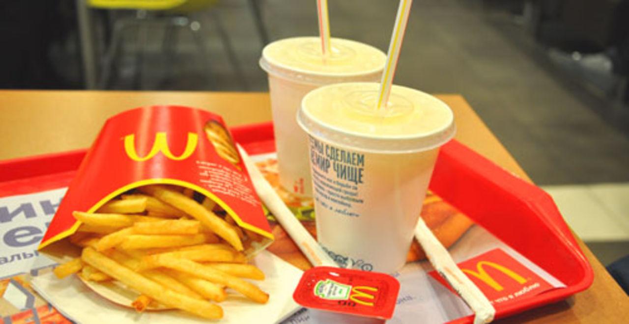 Онлайн заказ и доставка бургер кинг на дом меню и цены