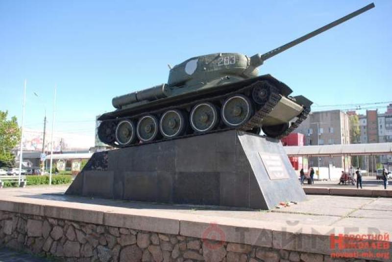 В Николаеве декоммунизировали памятник танкистам-освободителям