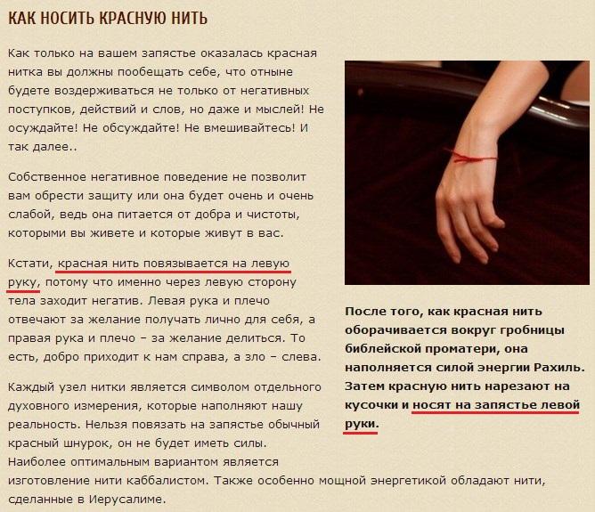 Руки связаны что значит