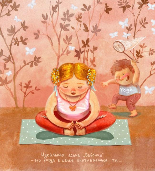 Идеальная йога в забавных иллюстрациях