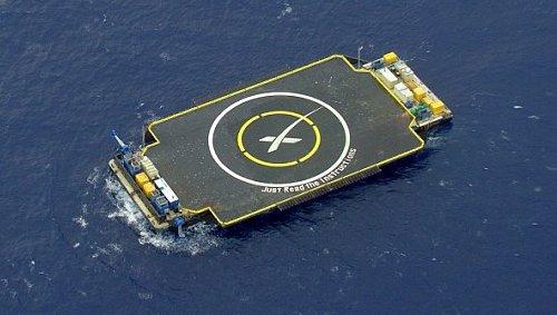 Автоматическое судно SpaceX