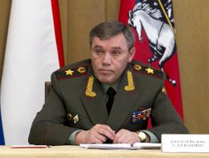 Суд Киева постановил доставить начальника российского Генштаба на Украину