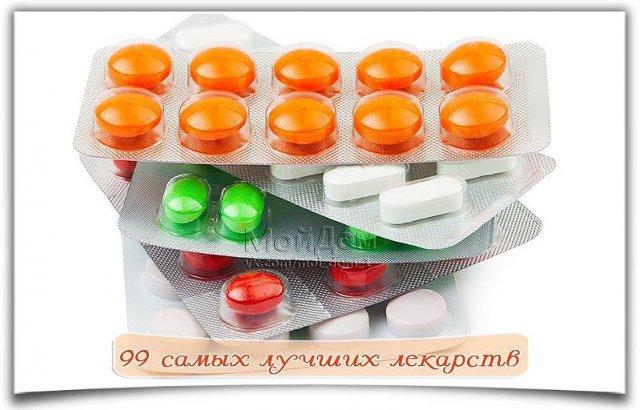99 лучших лекарств Original