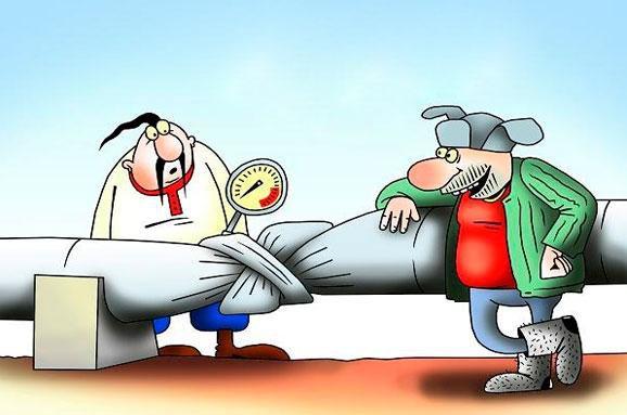 Дешевый, дешевый европейский газ...