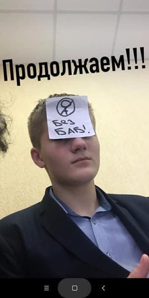 Российские пятиклассники отп…