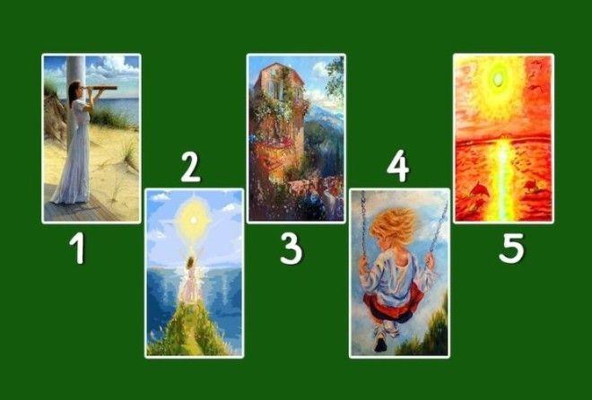 Какую карту вы выбрали? Выбо…