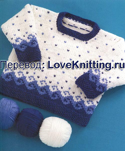 Жаккардовый пуловер «Волны»