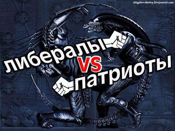 Борис Григорьев. Война патриотов с либералами: и те, и те воюют против своего народа