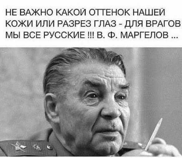 «Дядя Вася» Маргелов: «отец советских десантников»