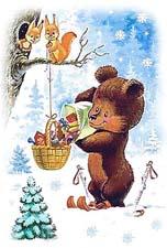 Сказка про медведя и белку