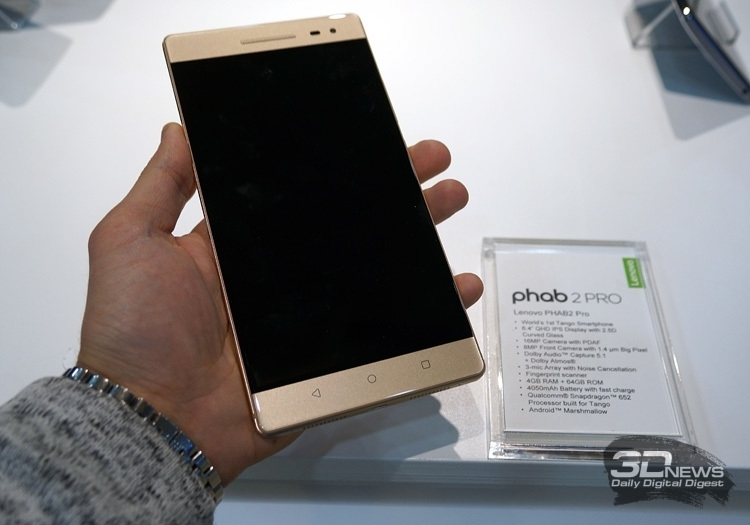 Lenovo Phab 2 Pro был анонсирован летом прошлого года