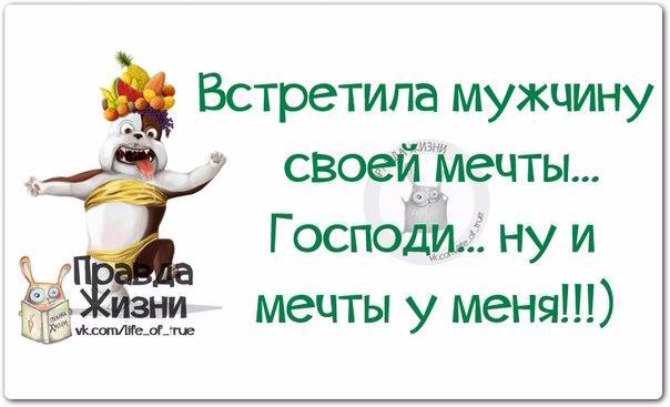 1432150786_frazki-22 (604x367, 148Kb)