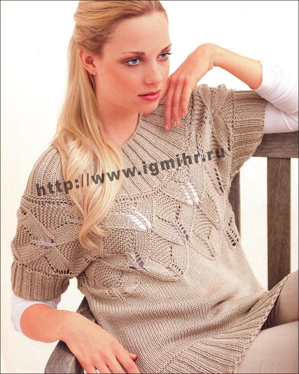 Бежевый пуловер из шелковой пряжи