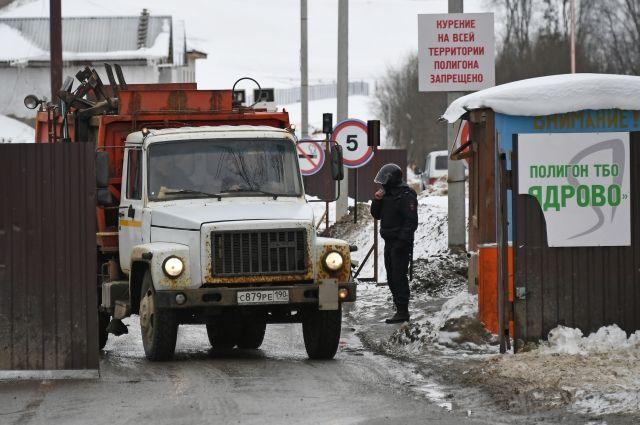 В районе Волоколамска вновь появился резкий запах